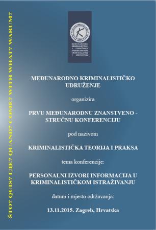 """Konferencija """"Kriminalistička teorija i praksa"""""""
