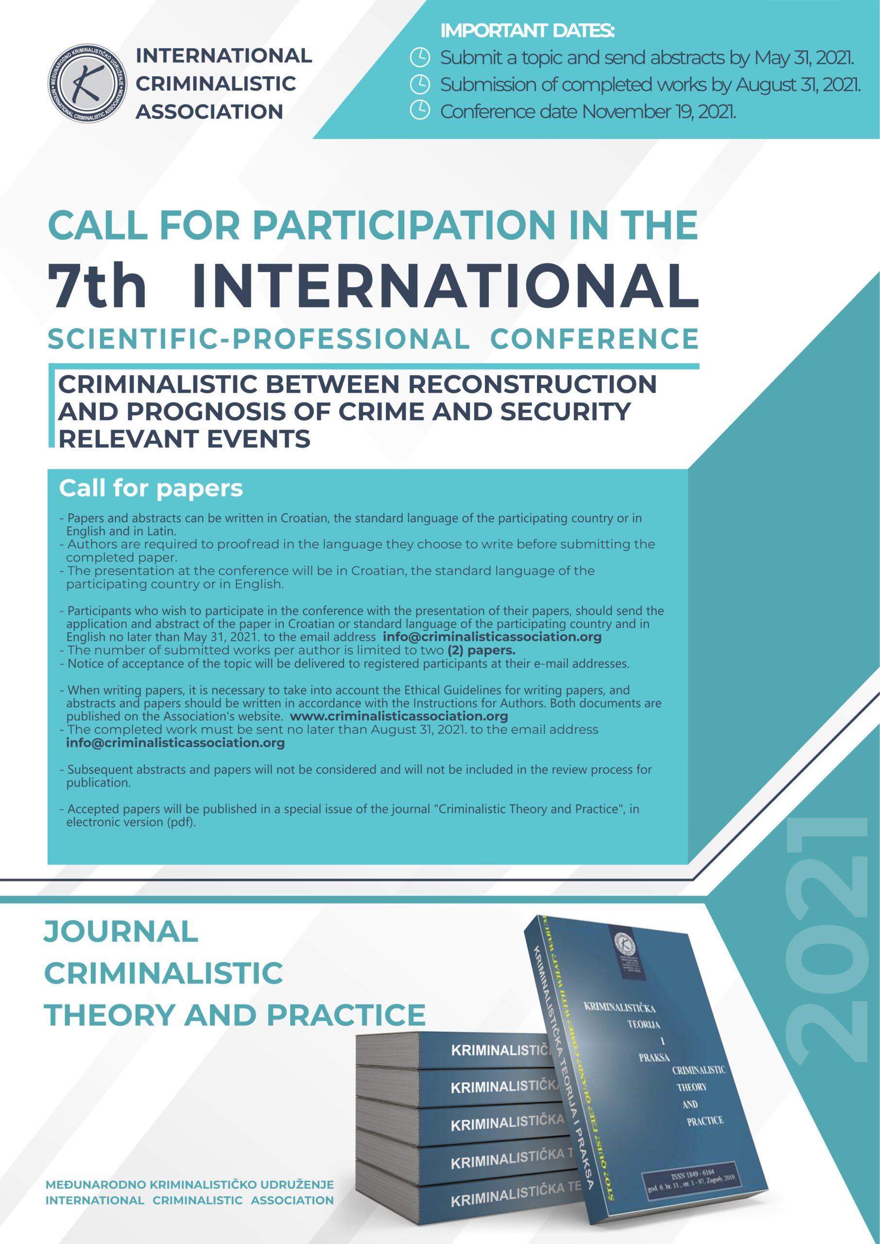 Call for participation in the 7th International Scientific-Professional Conference